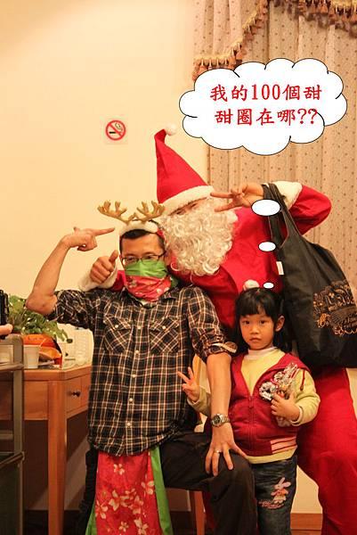 聖誕趴7.jpg