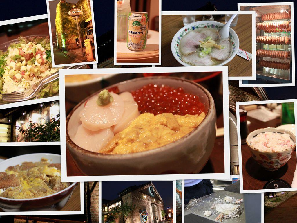 20130724-food