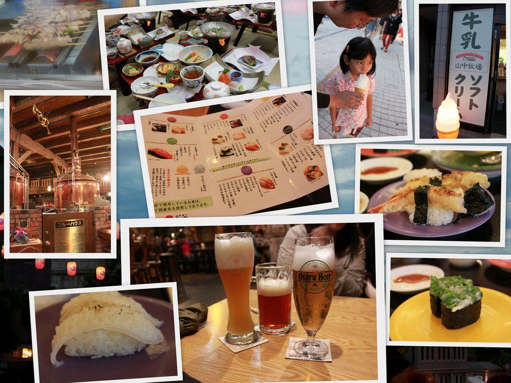 20130726-food