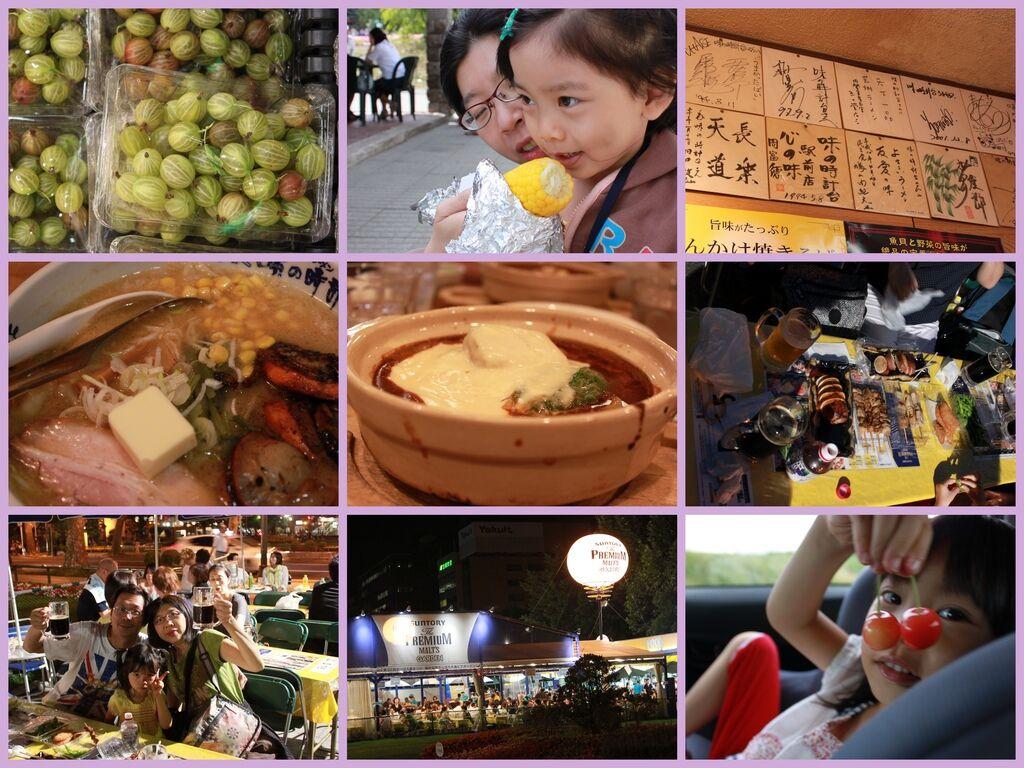 20130728-food
