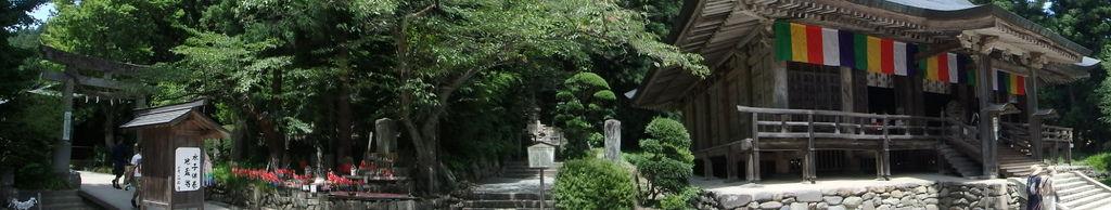 山寺-11 (巴焦句碑)