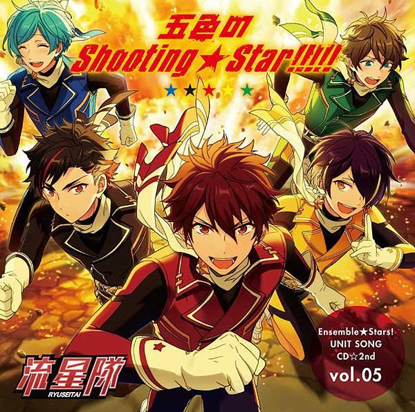 RYUSEITAI_Unit_Song_CD_-_2.jpg