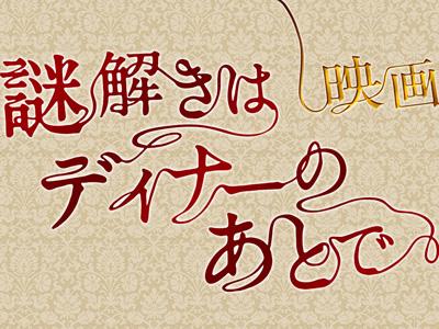 20120604-00000001-flix-000-0-view