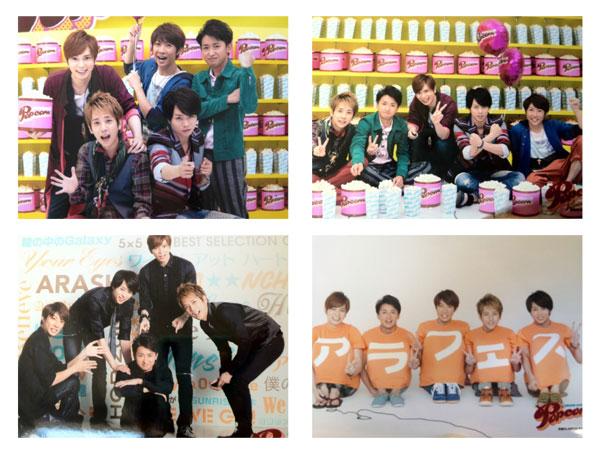 photo set(group)
