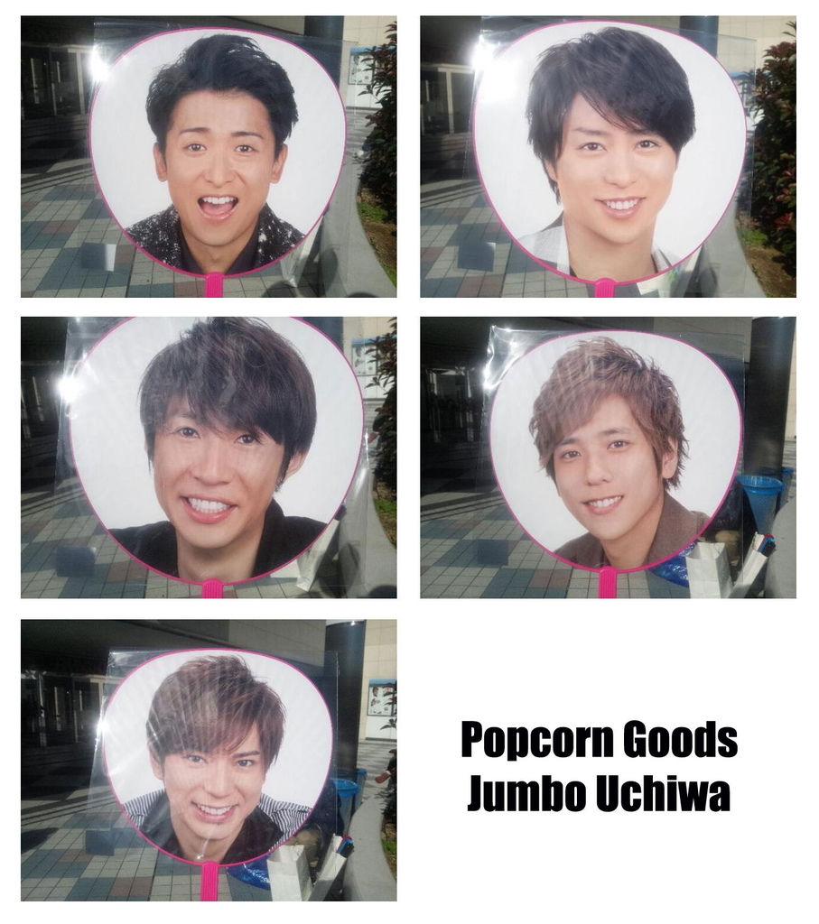 Jumbo Uchiwa