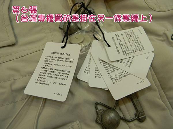 DSCN1358_副本.jpg