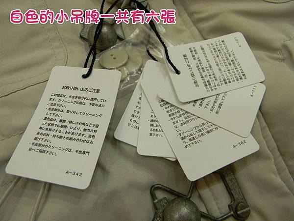 DSCN1359_副本.jpg