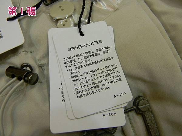 DSCN1361_副本.jpg