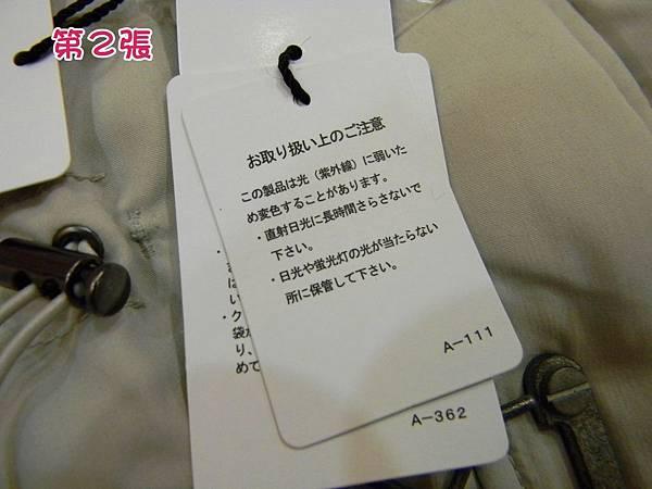 DSCN1362_副本.jpg