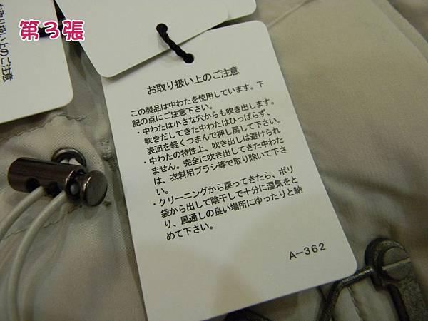 DSCN1363_副本.jpg