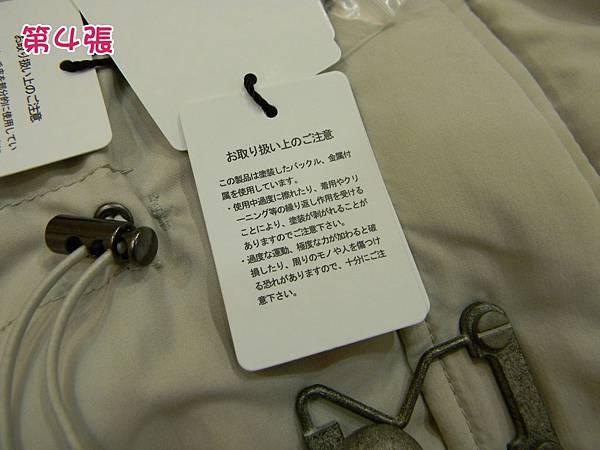 DSCN1364_副本.jpg