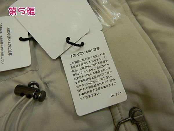 DSCN1365_副本.jpg