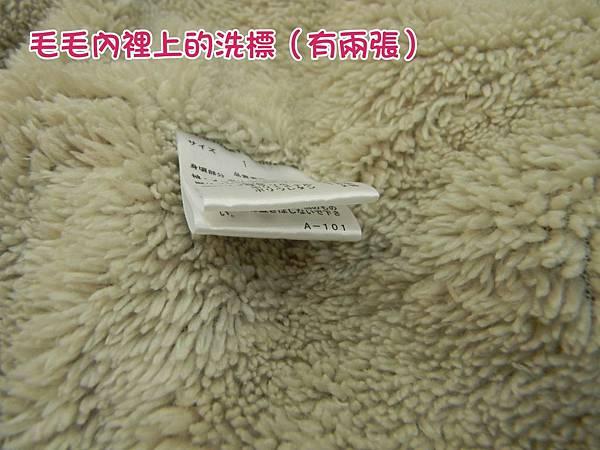 DSCN1390_副本.jpg
