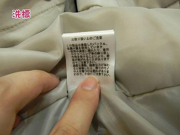 DSCN1417_副本.jpg