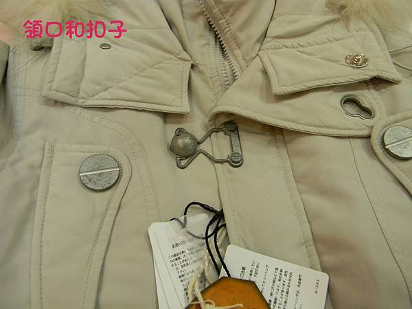DSCN1340_副本.jpg