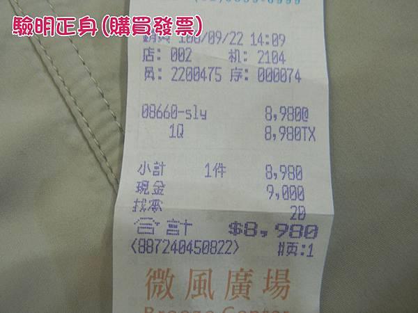 DSCN1440_副本.jpg