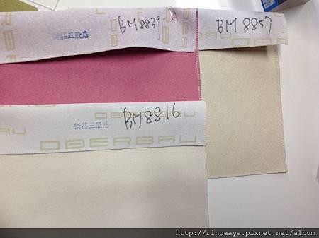 BM8839+BM8857