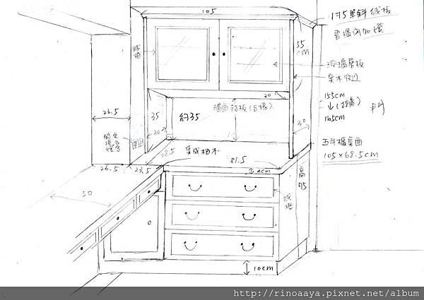 五斗櫃+書櫃草圖03號