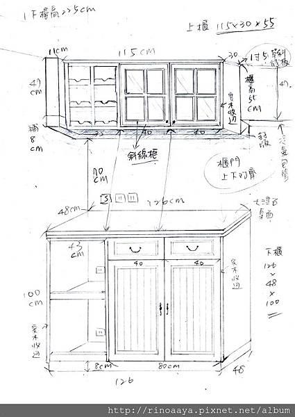 餐櫃草圖02號