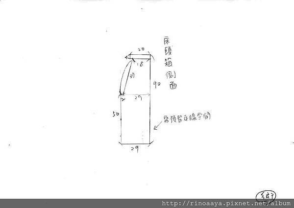 床頭櫃側面圖