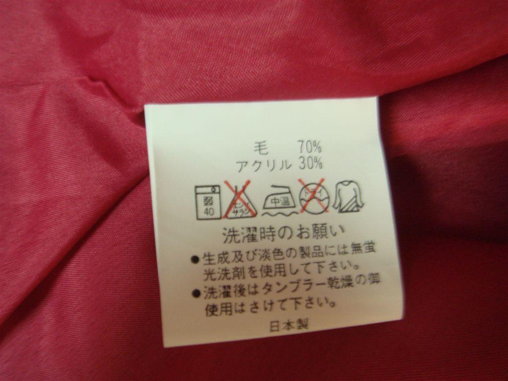 小穎蝴蝶結大衣(桃紅)-6