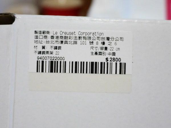 P1060438