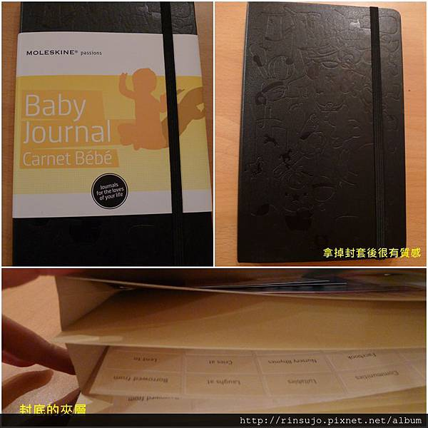 babyjournal01