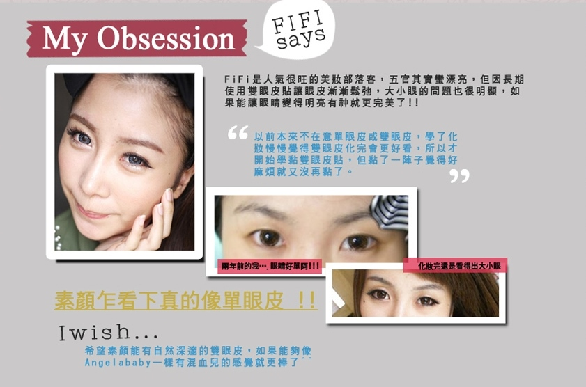 angelababy for blog1-2