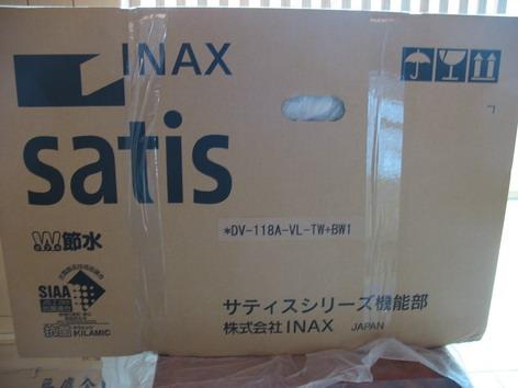 INAX 外箱1
