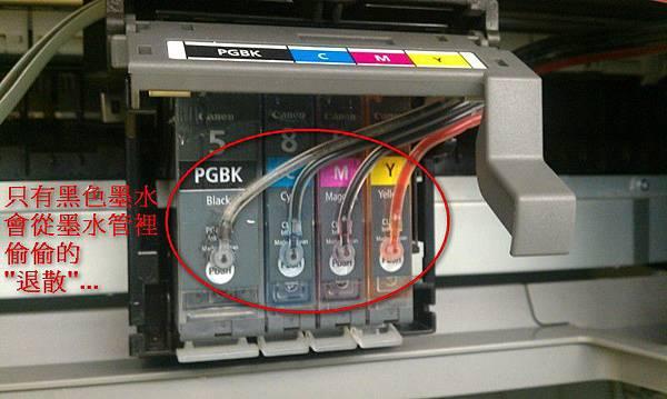 1000809-3  IX4000連供3.JPG