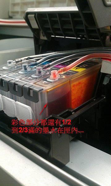 1000809-1 IX4000連供1.JPG