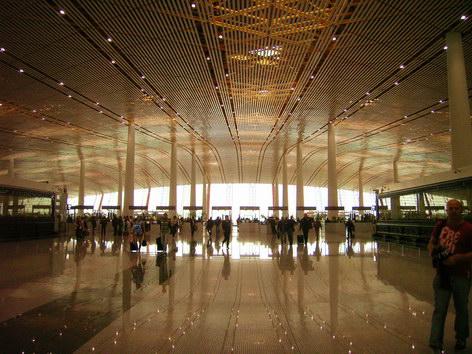 北京首都機場海關