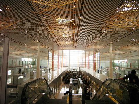 北京機場內接駁處