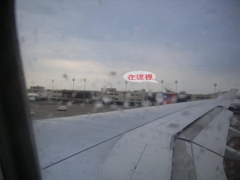 桃園中正機場的國旗