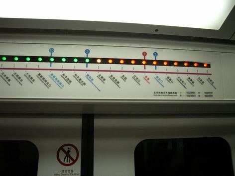 0419 地鐵內到站站名標示