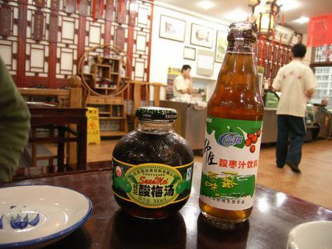0419 酸棗汁與酸梅湯