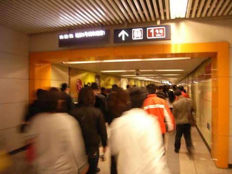 0420 地鐵5號轉1號線