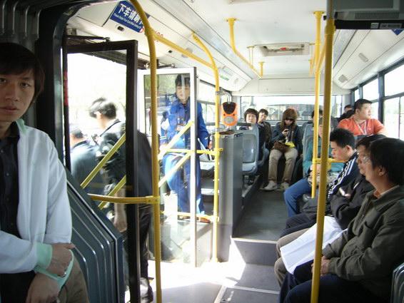 Bus-05.JPG