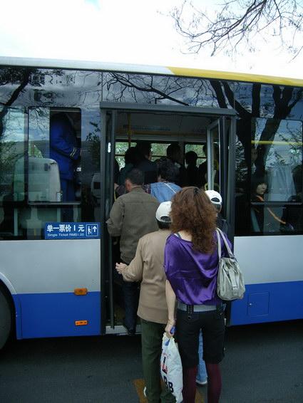 Bus-09.JPG