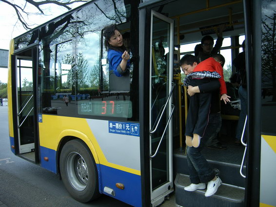 Bus-12.JPG