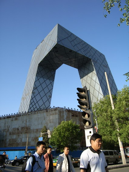 0421 北京中央電視台總部大樓東北角