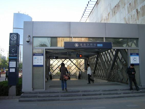 0421 中央電台邊的地鐵站