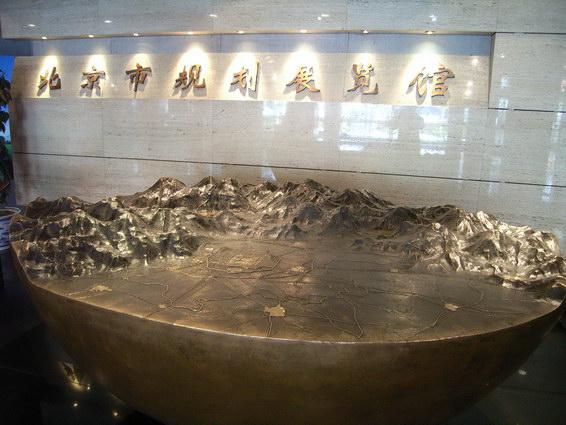 0422 北京灣雕塑