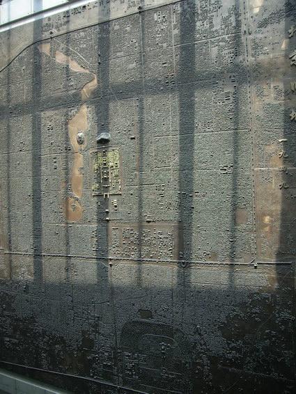 0422 北京舊城浮雕