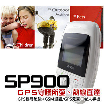 sp900-1.jpg