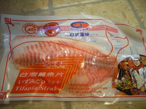 材料:鯛魚片-990404
