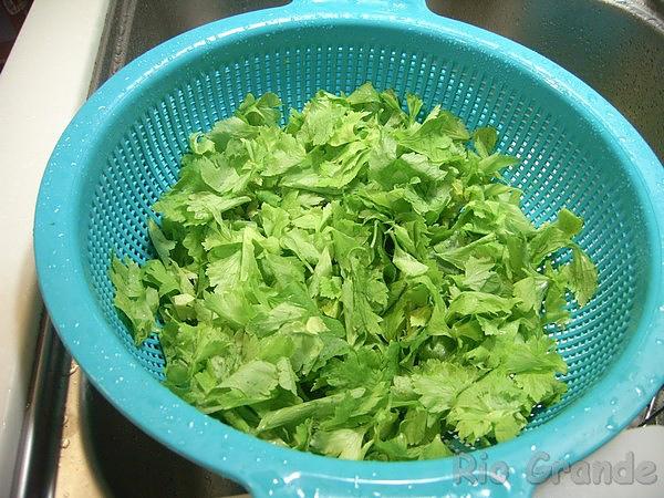 990506 芹菜葉