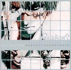 Galerians Perfect Soundtrack