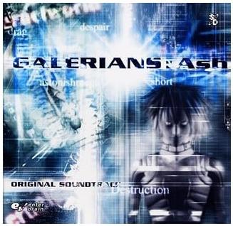 Galerians:Ash OST