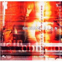 Galerians:Rion OST